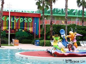 Calypso Pool (Grace Lin)