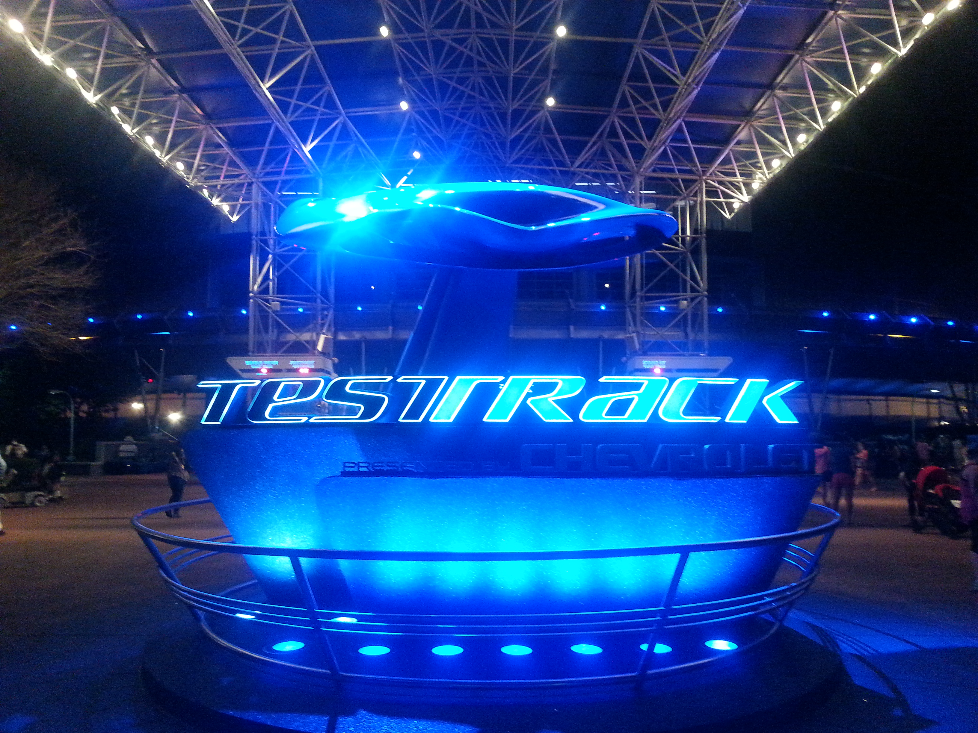 Terrific Tuesdays: Test Track